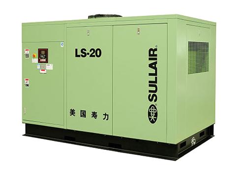 LS20 Fixed Screw Air Compressors